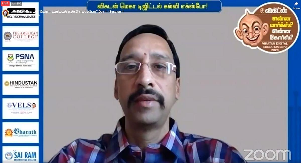 பி.சுபாராமன்