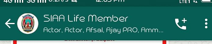 SIAA whatsapp group