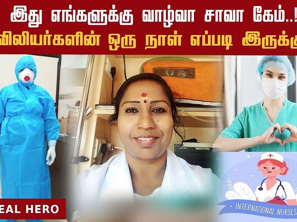 செவிலியர்களுக்கு நோயாளிகள் மட்டுமல்ல; இந்த உலகமே கடன்பட்டுள்ளது! | International Nurses Day