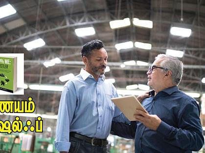 நாணயம்  புக் ஷெல்ஃப் : 100% திறன்... உதவிக்கு வரும் உத்திகள்!