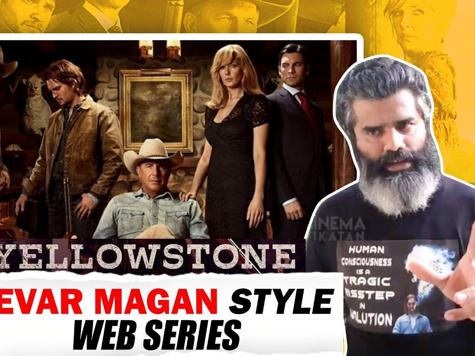 Why you Should Watch Yellowstone Web Series? Karundhel Rajesh's Hidden Gems | Review