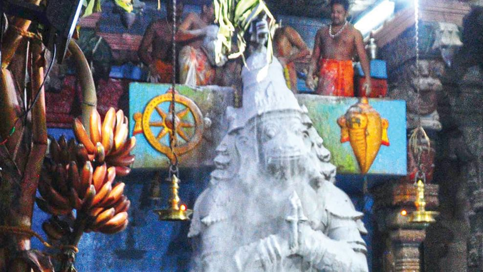 விஸ்வரூப ஆஞ்சநேயர்