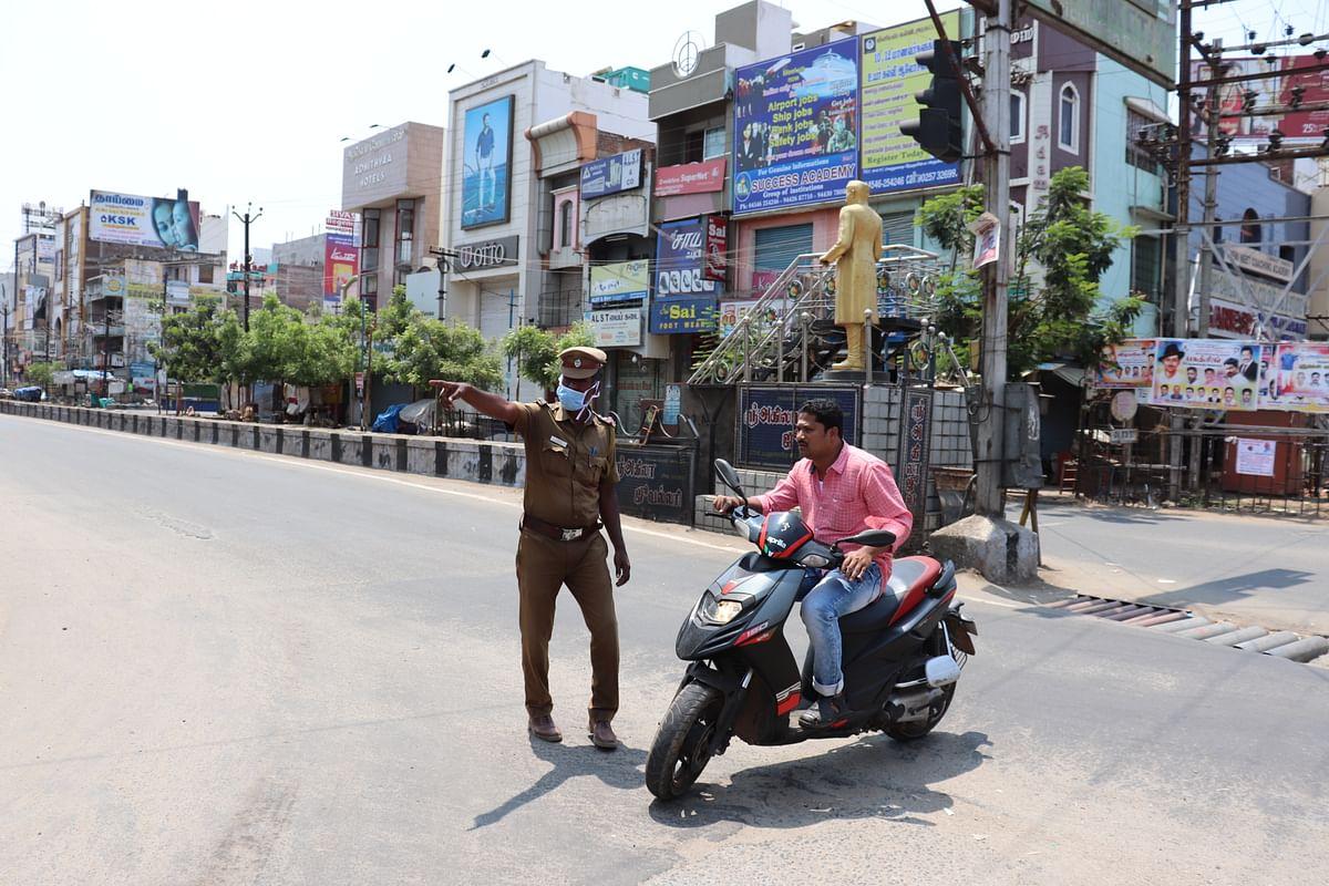 Theni Police