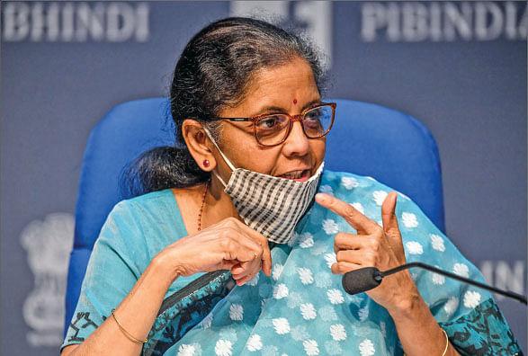 நிதி அமைச்சர் நிர்மலா சீதாராமன்