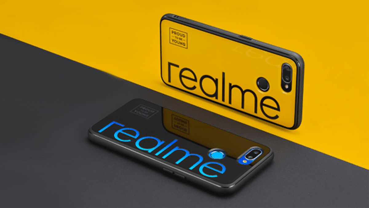 ரியல்மீ | Realme