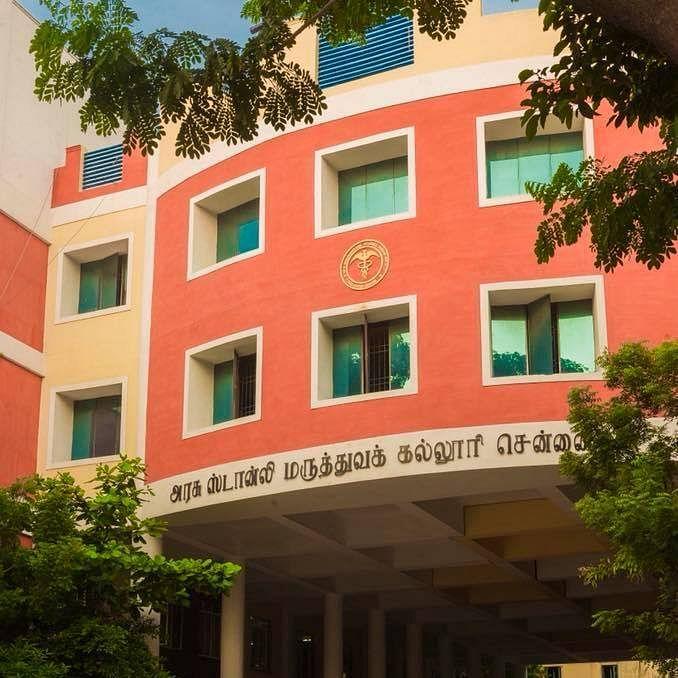 Stanley medical college hospital