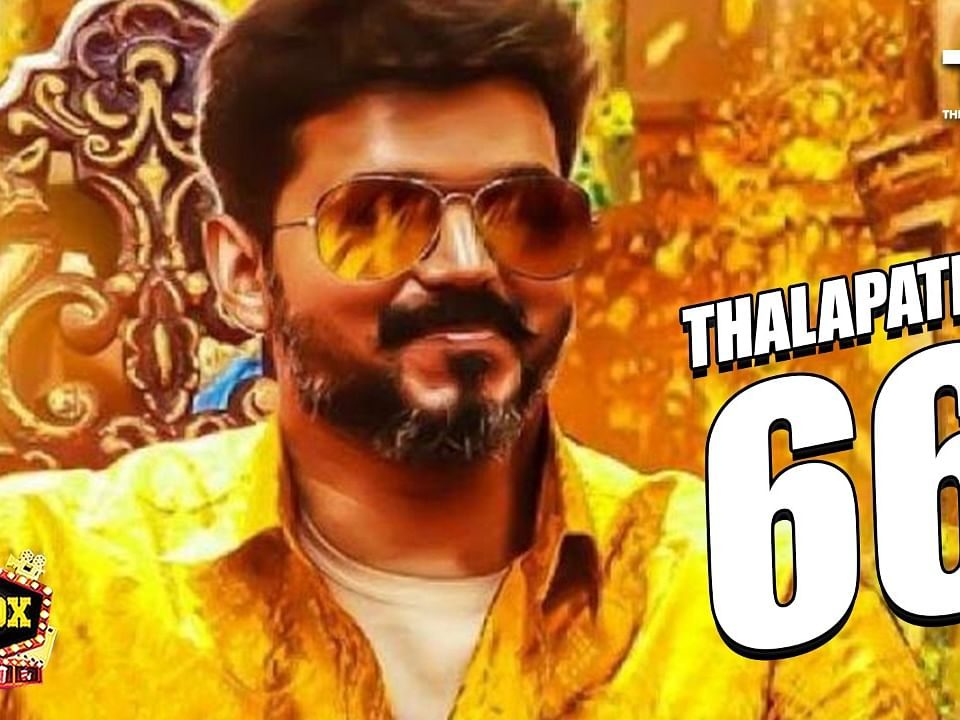 BREAKING: Thalapathy 66 Genre & Producer | Vijay | inbox