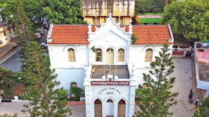 கோவை மாநகராட்சி