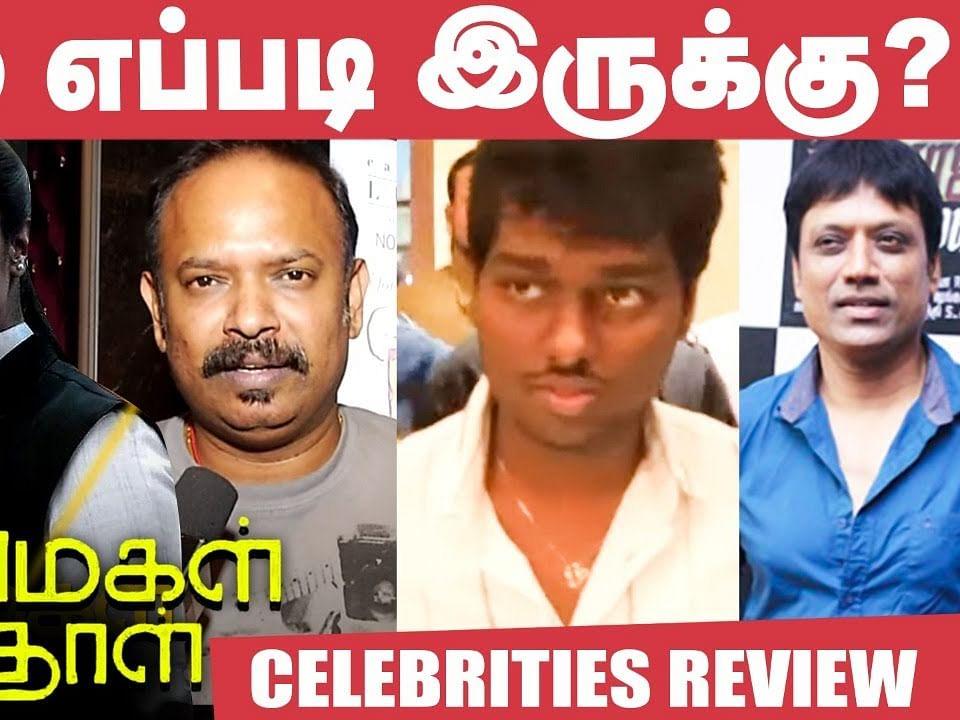 Ponmagal Vandhal Celebrity Review | Atlee | Venkat Prabhu | Jyothika