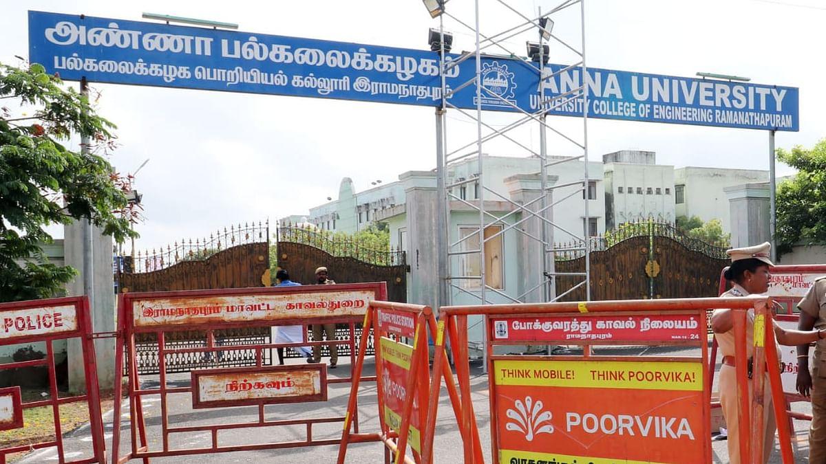 ராமநாதபுரம் அண்ணா பல்கலைக்கழகக் கல்லூரி