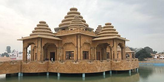 ராம் தீரத் கோயில்