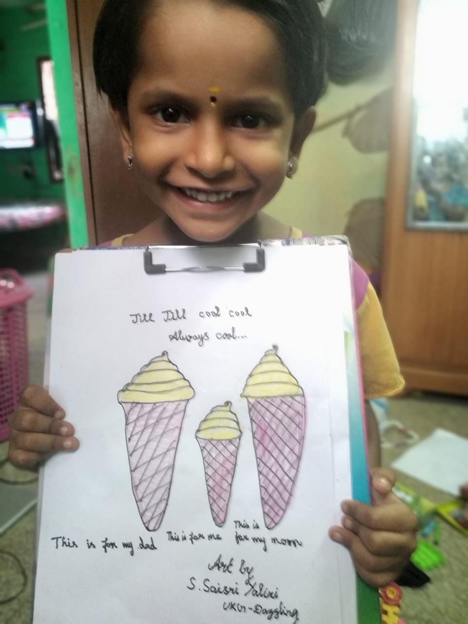ஜில் ஜில் கூல் கூல் ஐஸ்க்ரீம்