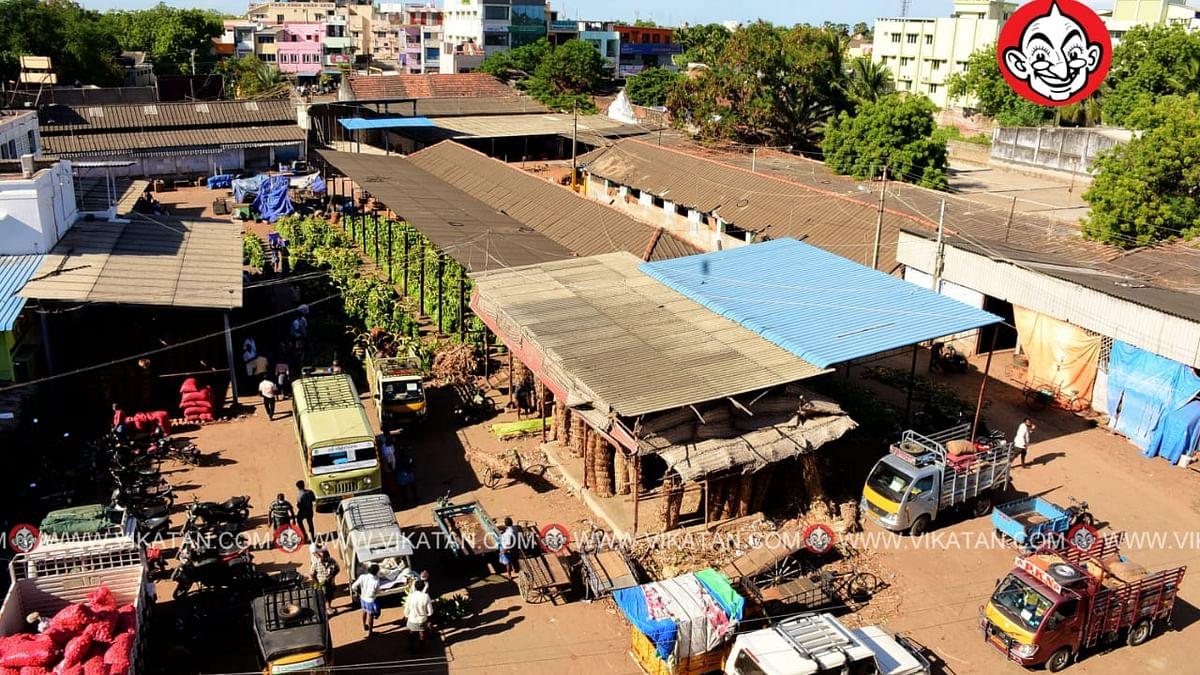 காமராஜர் காய்கனி மார்க்கெட்