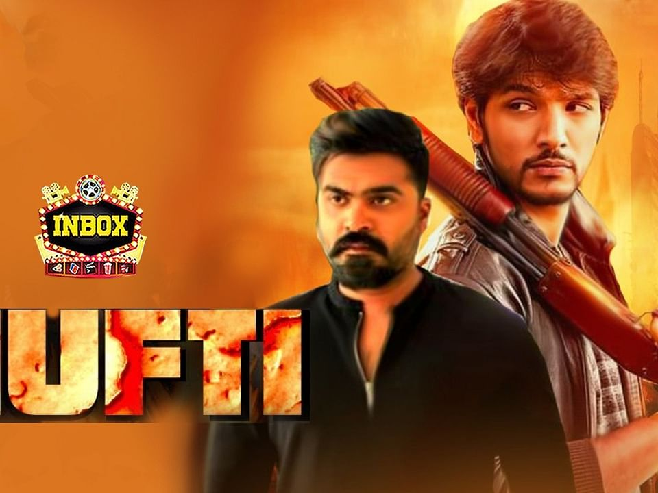 BREAKING: Simbu's Next Film Massive Update | Mufti | inbox