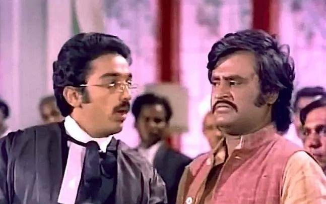 கமல், ரஜினி - தில்லு முல்லு