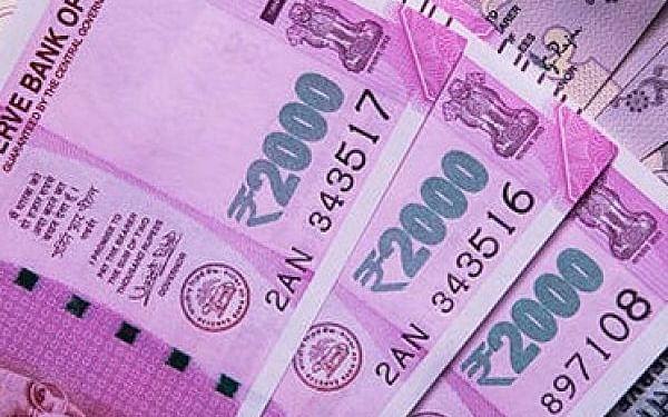 2019-20 நிதியாண்டில் ₹ 2000 நோட்டையே அச்சிடாத ரிசர்வ் வங்கி... அறிக்கையில் தகவல்!