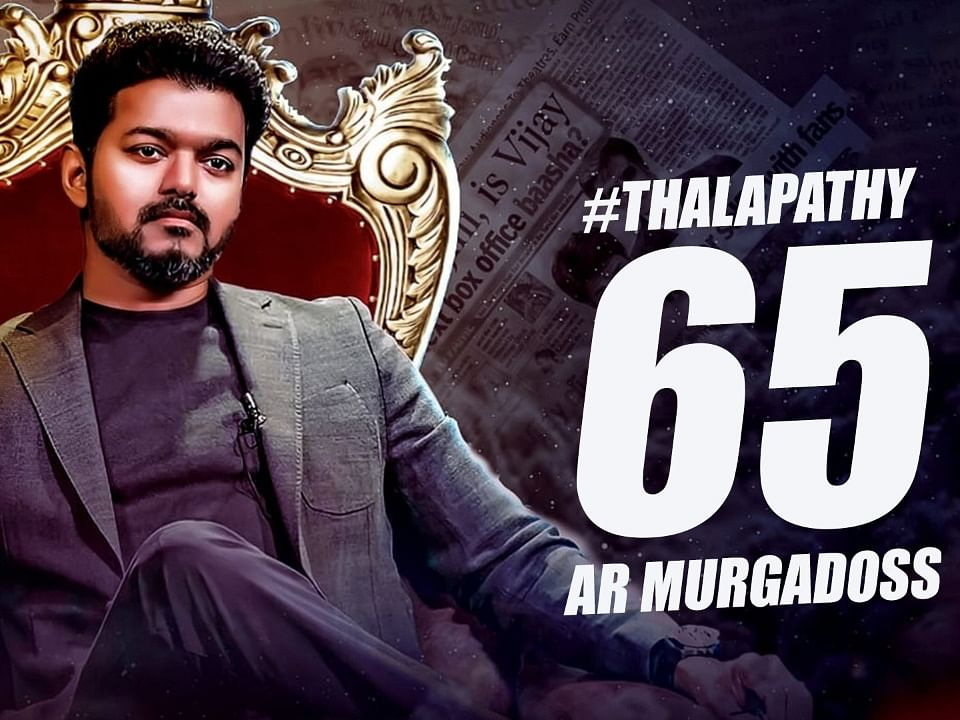 BREAKING: Latest Thalapathy 65 Big Update | Vijay | A R Murugadoss | inbox