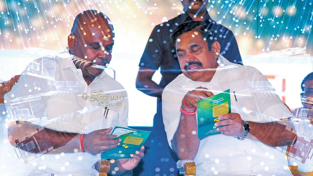 ஆர்.பி.உதயகுமார் - எடப்பாடி பழனிசாமி