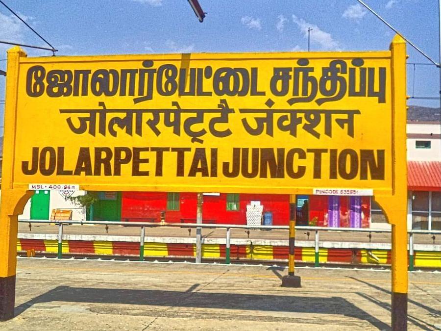 ஜோலார்பேட்டை:`நாங்க மதுரை, தேனிக்காரங்க சார்' -ஆந்திராவுக்கு துரத்தப்பட்ட தமிழர்கள்