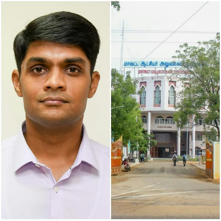 சந்தீப் நந்தூரி - மாவட்ட ஆட்சியர்