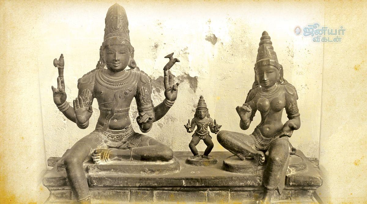 சோமாஸ்கந்தர் சிலை