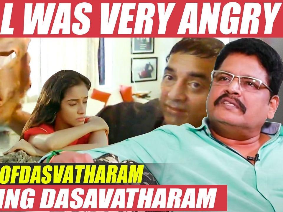 `ரத்தம் வரும்! Kamal பயங்கர வலியில கத்துவார்!' - KS Ravikumar on Dasavathaaram makeup Secrets