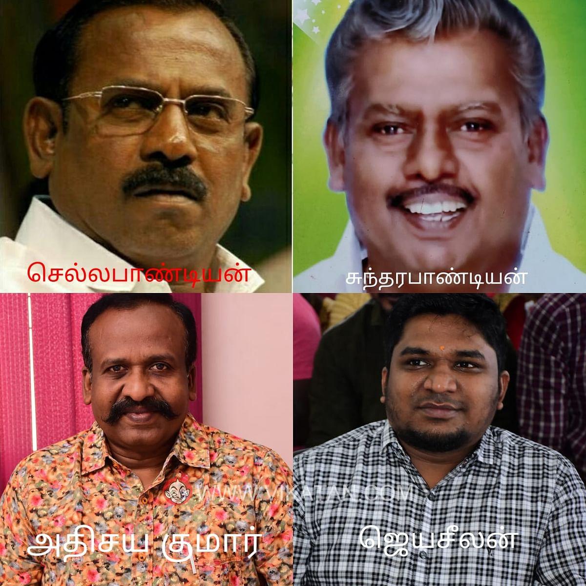 செல்லப்பாண்டியன், சுந்தரபாண்டியன், அதிசயகுமார் & ஜெயசீலன்