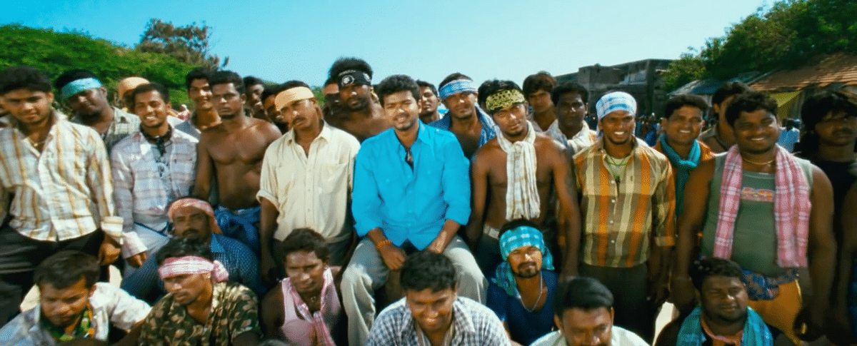 Vijay intro song
