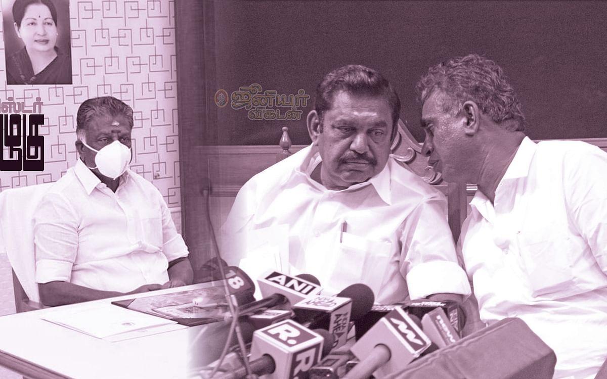 மிஸ்டர் கழுகு: சசிகலா விடுதலை ட்வீட்... 'ஸ்மைலி' போட்ட ஓ.பி.எஸ்
