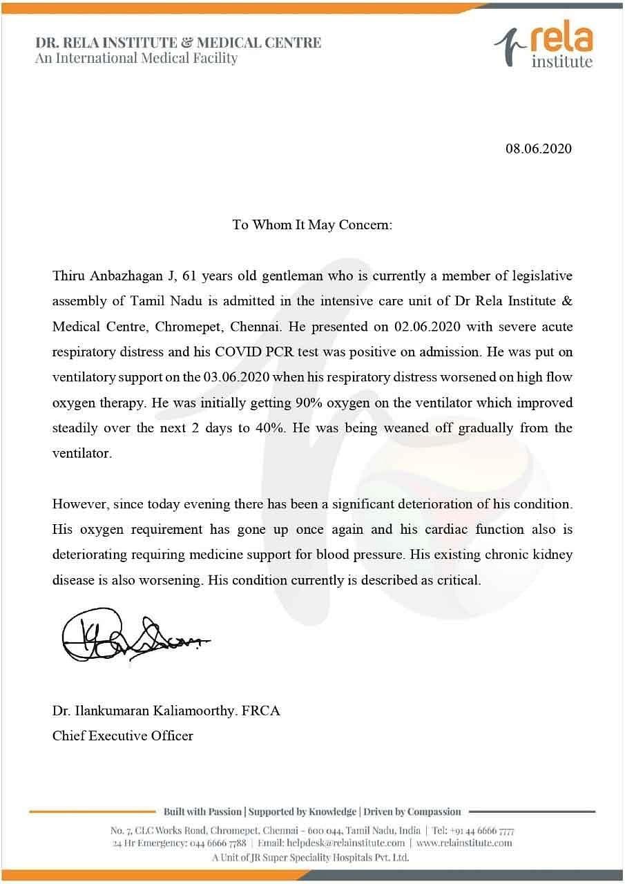 `தி.மு.க சட்டமன்ற உறுப்பினர் ஜெ.அன்பழகன் உடல்நிலை கவலைக்கிடம்' - மருத்துவமனை நிர்வாகம் #NowAtVikatan