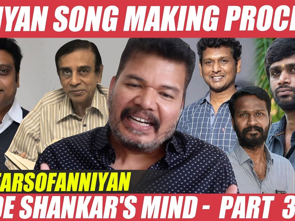 Shankar Picks his 5 Favourite Directors & Being Rajamouli Fan | Harris Jayaraj | Anniyan | Vikram