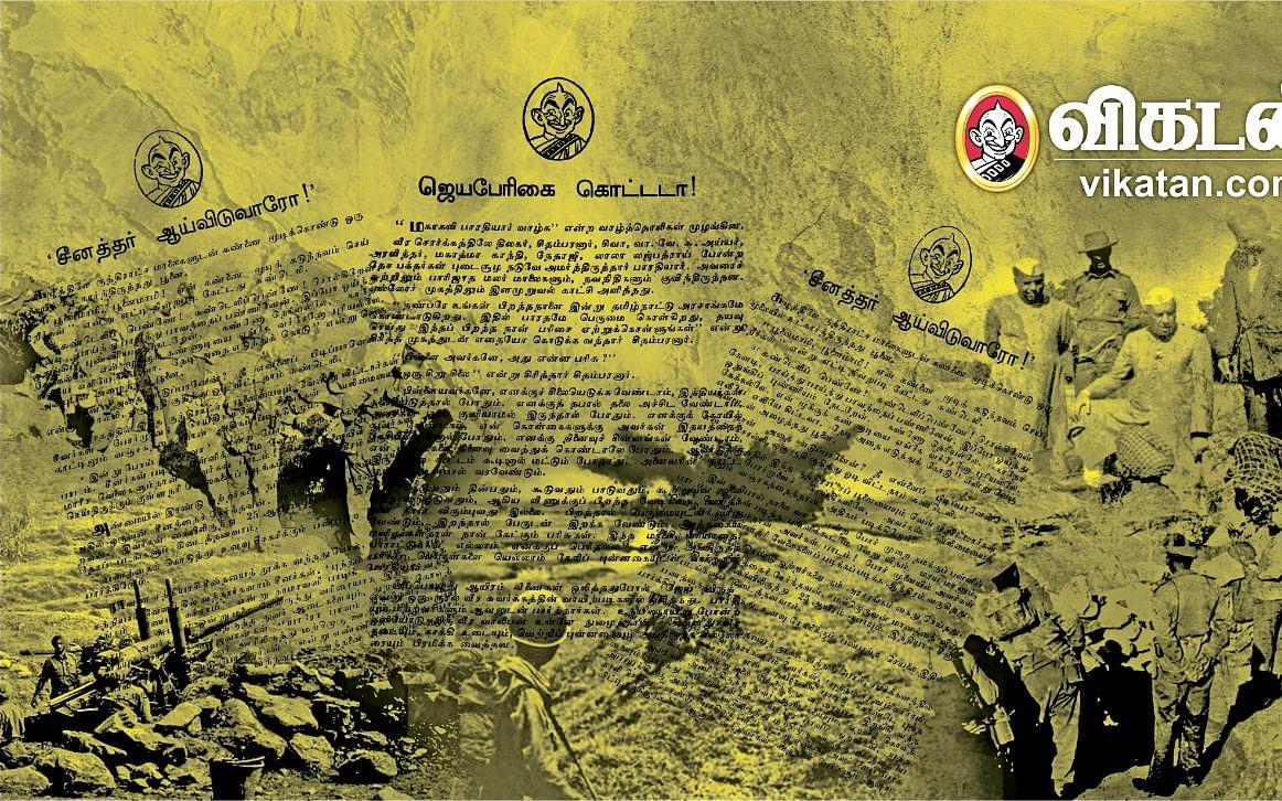 நவம்பரில் திடீரென யுத்தத்தை நிறுத்திய சீனா... 1962-ல் நடந்தது என்ன? #IndiaChinaFaceOff - பகுதி 4