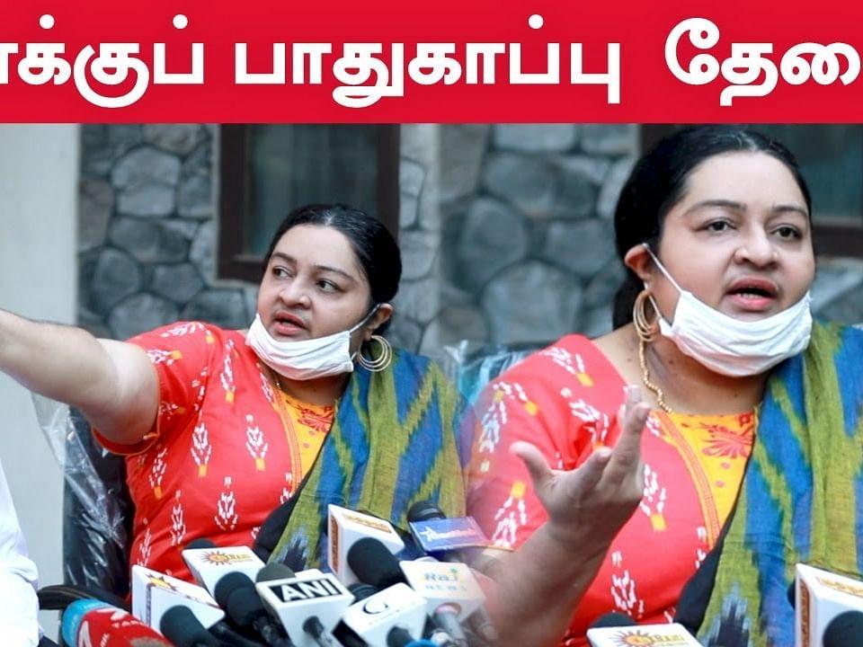 Deepa Pressmeet