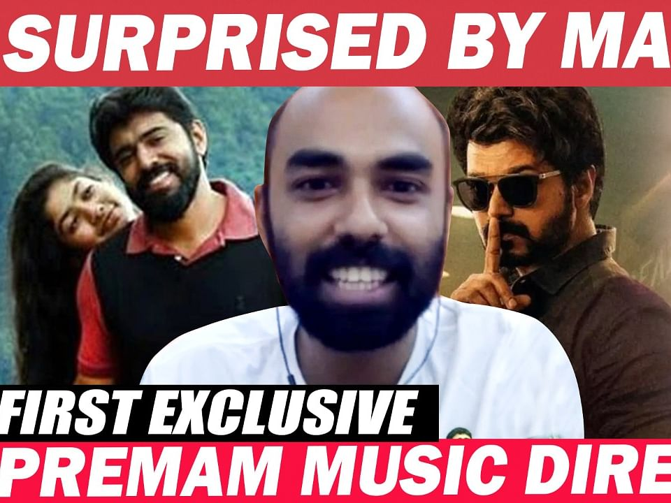 Making of Malare Song & Premam BGMs - Premam Music Director Rajesh Murugesan | #5YearsofPremam