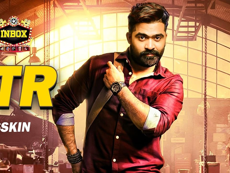 BREAKING: Mysskin - Simbu film Genre & Massive Update | inbox