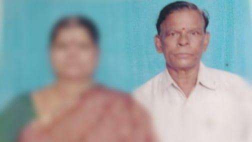 கணவர் ஜெகநாதனுடன் மனைவி சுலோச்சனா