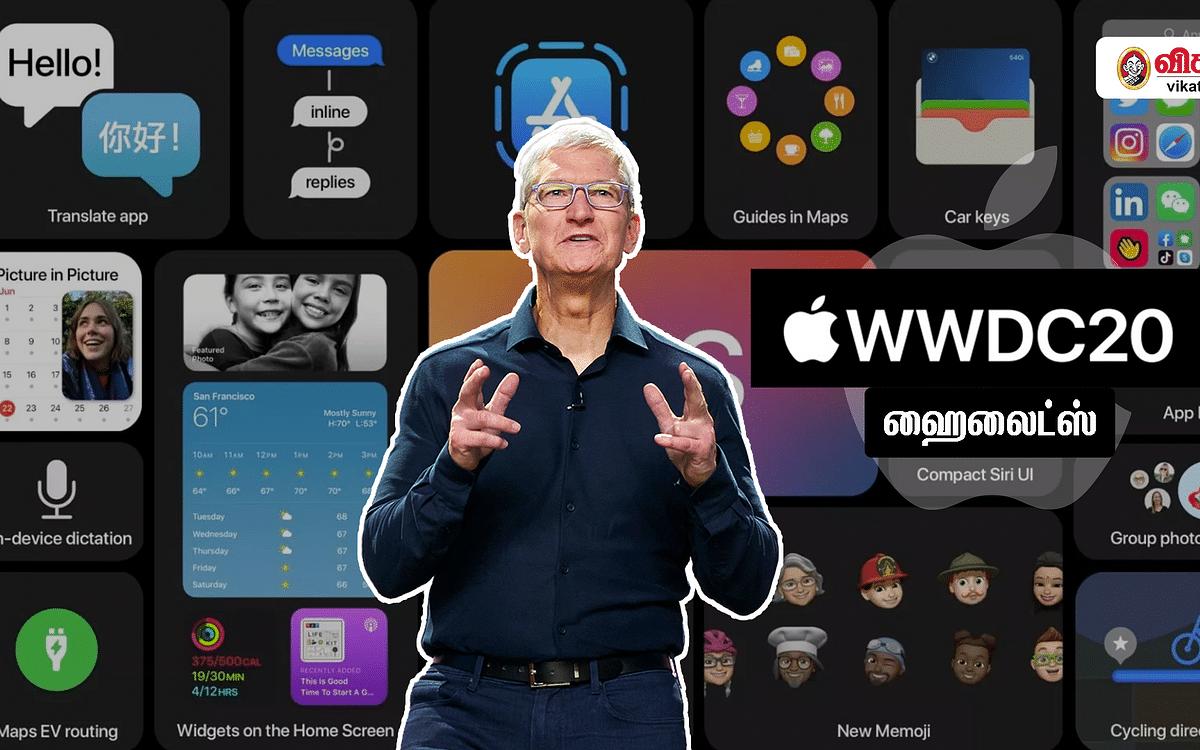 iOS டு MacOS... புதிய ஆப்பிள் ஓஎஸ் வெர்ஷன்களில் என்ன ஸ்பெஷல்?! #WWDC2020