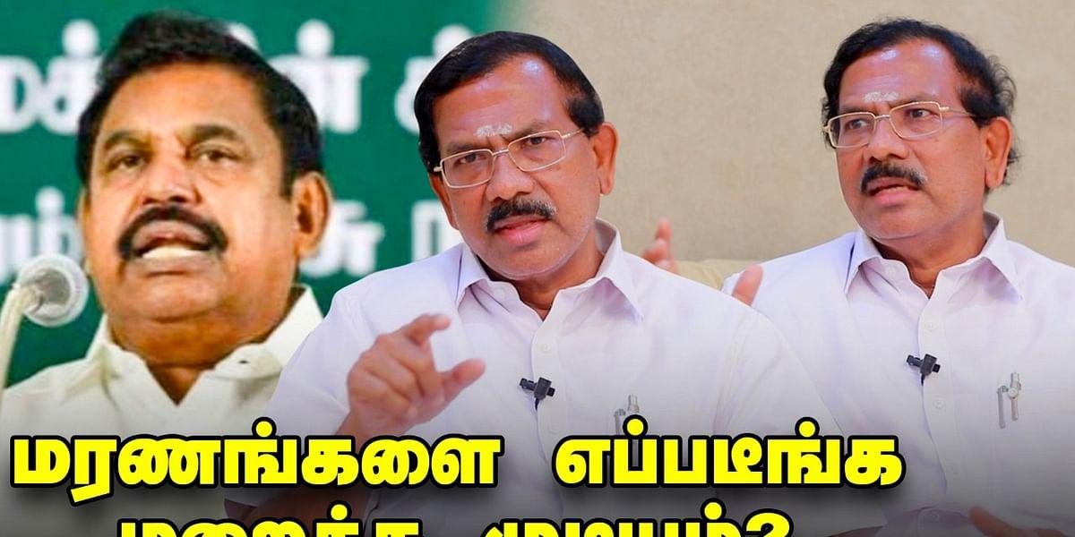 Ma Foi Pandiyarajan Interview