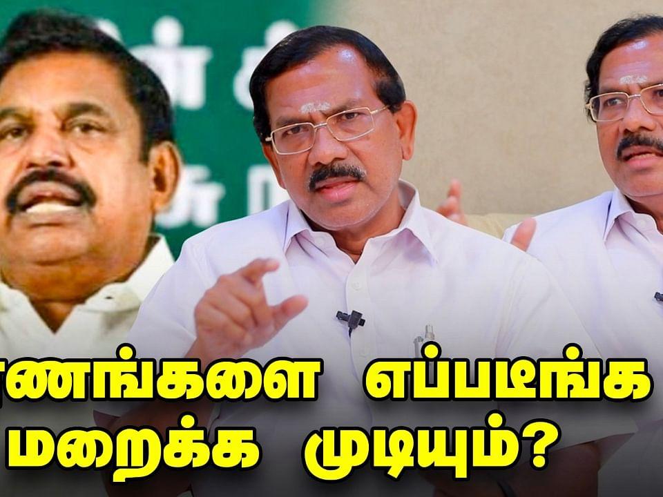 வசூலுக்குதானே Online Classes... TN Govt ஏன் தடுக்கலை! | Ma Foi Pandiyarajan Interview