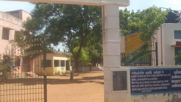 அரசு மேல்நிலைப் பள்ளி