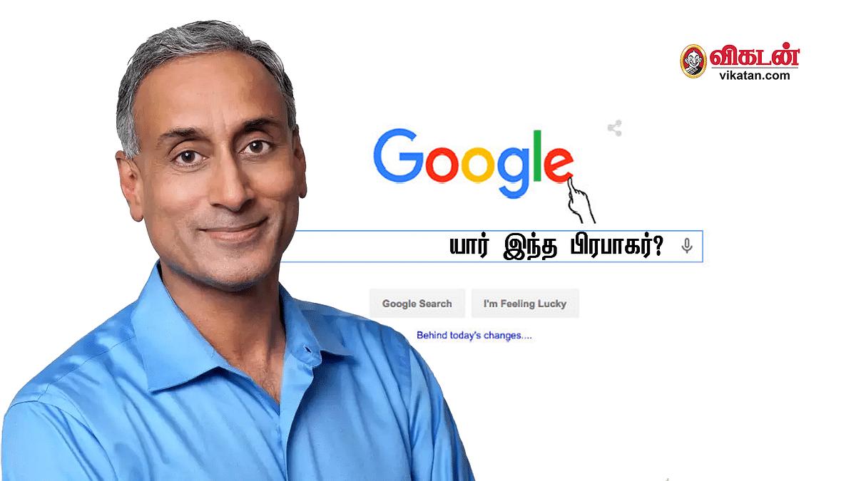 பிரபாகர் ராகவன்