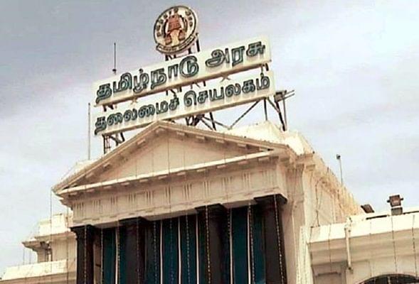 தமிழ்நாடு அரசு தலைமைச் செயலகம்