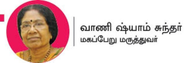 மகப்பேறு மருத்துவர் வாணி ஷ்யாம் சுந்தர்
