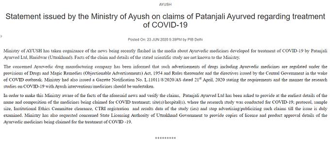 Coronil: பாபா ராம்தேவ் அறிமுகப்படுத்திய மருந்து.. விவரங்களை கேட்கும் ஆயுஷ் அமைச்சகம்