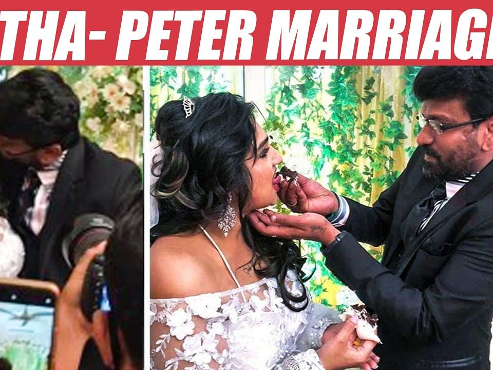 Vanitha Wedding Viral Video | Peter Vanitha Marriage Video | Bigg Boss, Vijay Tv