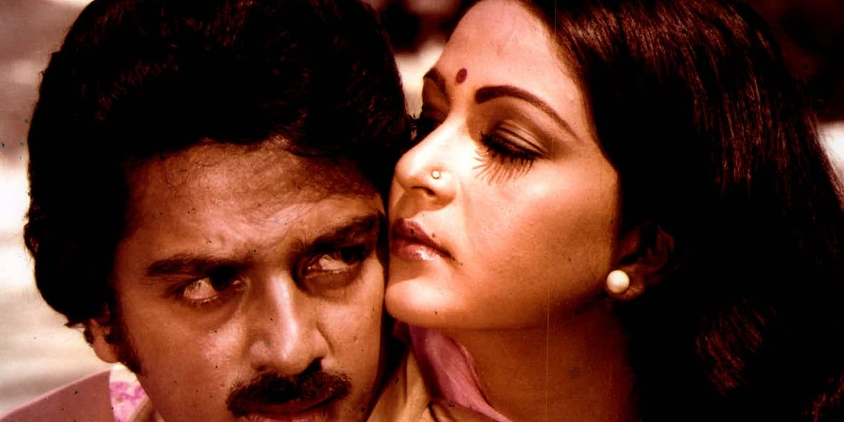 கமல்ஹாசன், ரதி, 'ஏக் துஜே கே லியே'