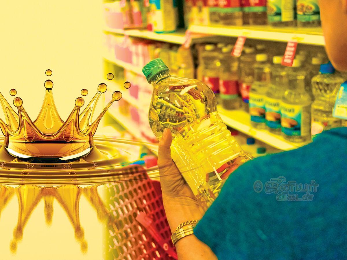 பேக்கிங் எண்ணெய் விற்பனை... கலப்படத்தைத் தடுக்கவா, கார்ப்பரேட் நிறுவனங்களுக்காகவா?