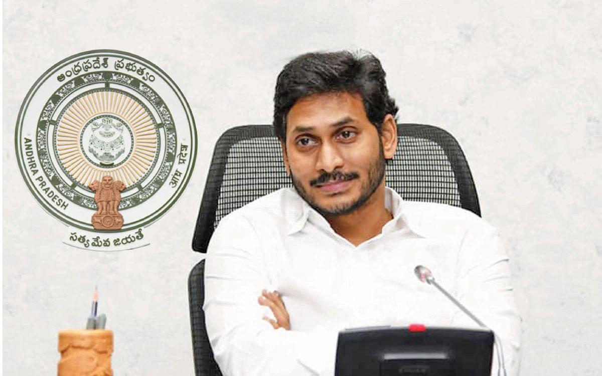 ஆந்திரா: `2 வருடத்தில் 94.5% வாக்குறுதிகளை நிறைவேற்றி விட்டேன்!' - ஜெகன்மோகன் ரெட்டி