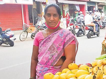 அச்சப்படாமல் வேலை செய்கிறோம் மக்களுக்காக!