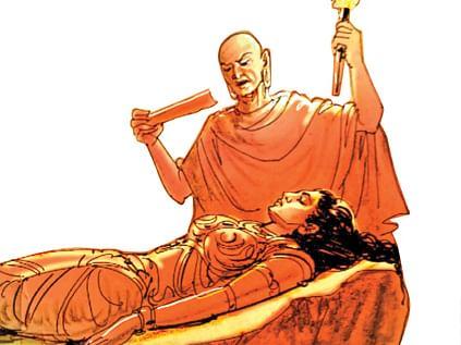 சிவமகுடம் - பாகம் 2 - 50